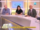 Френски журналист: Трудно е да бъдеш независим днес