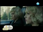 """Новият български филм """"Още една мечта"""" е комедия за женски банков обир"""