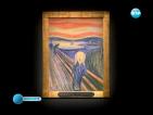 Продадоха картина на Едвард Мунк за 120 млн. долара
