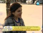 Американка рови в кофите и изследва боклука на българите