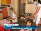 Започва първото класиране за прием в ясли и детски градини