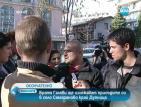 Братя Галеви ще излежават присъдите дупнишки затвор