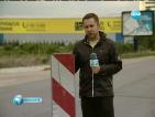 Дупка със стърчаща арматура зее на пътя към столичното летище