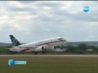 Руски пътнически самолет пропадна в небето (ОБНОВЕНА)