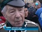 За някои спомените от Втората световна война са още живи