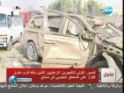 Бомбени атаки в Сирия взеха над 50 жертви (ОБНОВЕНА)