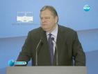 ПАСОК прави трети опит за сформиране на кабинет в Гърция