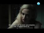 """""""Тъмни сенки"""" на Бъртън – сюрприз за киноманите"""