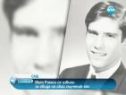 Мит Ромни се извини за тормоз над свой съученик хомосексуалист