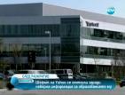 """Шефът на """"Yahoo"""" се оттегли заради скандал"""