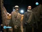 Костюми от хитови холивудски продукции на изложба в Бургас