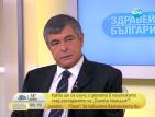 Софиянски: СДС подкрепи грешни решения на ГЕРБ заради Костов