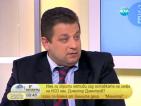 Николай Марков: Оставката на шефа на НСО е най-доброто, което можеше да стане