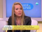 Антония Петрова: Жените са супергерои и не могат да се пенсионират на 65