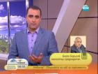 Борисов: Не ми е безразлично къде отиват парите за волейбола
