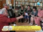 Монтанско село се сдоби с нетрадиционен музикален състав