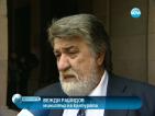 Барикадиралият се кмет получи реакция от управляващите след репортаж на Нова