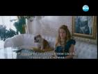 """Сръбският """"Парад"""" – най-добрата киноприемира тази седмица"""