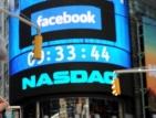 Българи предлагат хиляди долари за акции от Facebook