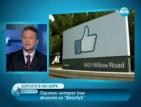 """Aкциите на """"Фейсбук"""" предизвикаха огромен интерес"""