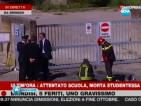 Едно дете загина, други бяха ранени при атентат в Италия (ОБНОВЕНА)