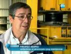 Учени от Чили изобретиха изолатори срещу земетресения за сгради