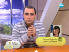 Кметът на Перник: Паниката не е добър съветник