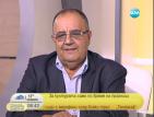 Проф. Божидар Димитров: Българинът в чужбина става по-голям патриот
