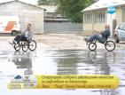Старозагорец изобрети революционен механизъм за задвижване на велосипеди