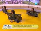 Български деца обраха медалите на Световното първенство по танци