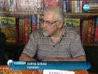 Хорхе Букай беше специален гост на пролетният базар на книгата
