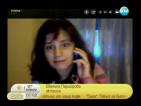 Българка: В Италия държавата и частният сектор помагат на пострадалите