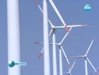 Зелената енергия оскъпява тока с 6%