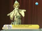 Деца влизат зад кулисите на Кукления театър в столицата