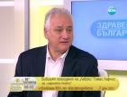 Томас Лафчис: Футболистите също участват в задкулисни игри