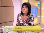 Ива Николова: Няма как да има проспериращо общество с всеобща мизерия