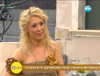 Виолета Здравкова: Щях да живея много по-щастливо като обикновено момиче
