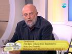 Едвин Сугарев: СДС се намира в парадоксална ситуация