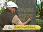 Русенец реставрира надписите на важни паметници безвъзмездно