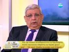 Ангелов: Тонажът на боеприпасите явно е бил над допустимото