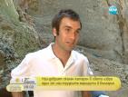 Най-добрият скален катерач в света избра маршрут в България