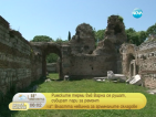Римските терми във Варна се рушат заради липса на средства