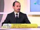Магистрат: Кадровата политика е големият проблем на ВСС