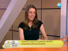 Нежното лице на българския футбол Деница Крумова