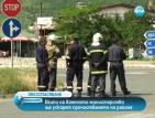 """Специализирани екипи ще прочистват """"Петолъчката"""" от невзривени боеприпаси"""