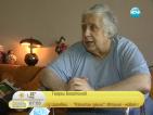 Доброволци помагат на възрастни хора и на хора в неравностойно положение