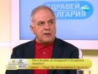 Инж. Данчо Лазаров: Радостин Стойчев не е направил нищо особено за България