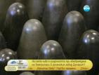 """Засилен е контролът при обезвреждане на боеприпаси в """"Дунарит"""""""