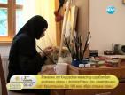 Монахини от Клисурския манастир изработват уникални икони