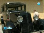 Парад на ретро автомобили оживи улиците на Петрич